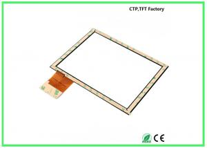 China 15in LCD Touch Panel 326.5*253.5 Outline Dimension With 12 Months Warranty on sale