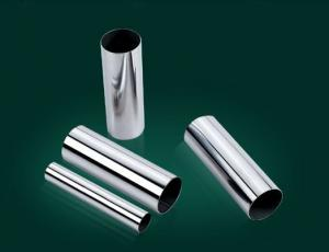 China 201 pipe stainless steel wholesale