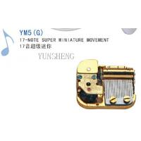 17 Note Super Miniature Musical Movement for Music Box Musical Gifts(YM5)
