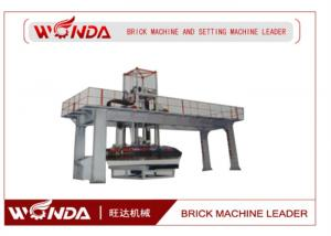 China Stable Operation Brick Automatic Stacking Machine With Walking Car / Lifting Guide Pillar on sale
