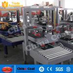 China FXS-5050 Fully Automatic Carton Edges Sealer /Carton Sealer/Box Sealing Machine wholesale