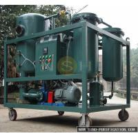 China Steam Turbine Oil Purifier For Hydro Power Station Working Pressure ≤ 0.3 Mpa on sale