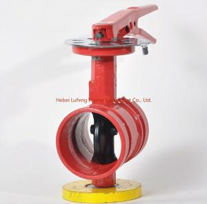 China Worm Gear Signal Fire Grooved Butterfly Valve on sale