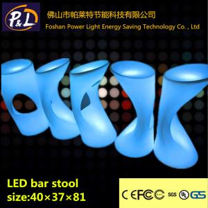 China Bar Stool Manufacturer/Light LED Stool/Light up Plastic Chairs on sale