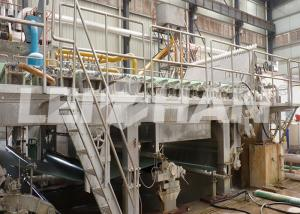 China High Performance Tissue Paper Manufacturing Machine To Make Tissue Toilet Paper on sale