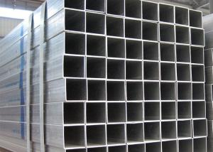China SGS Certificate 6mm Thickness ASTM Galvanized Square Tube on sale