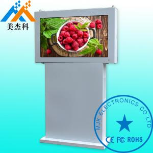 China Waterproof Windows I3 I5 Commercial Digital Signage Free Standing For Golf Course on sale