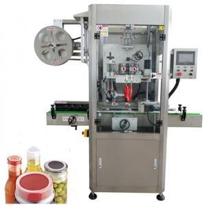 China bottle band seal applicator machine/tamper band applicator on sale