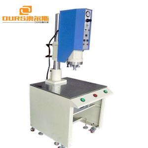 China Ultrasonic Plastic Welding Machine For Ultrasonic Sealing Equipment 15khz-20khz High Output on sale