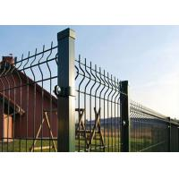 China Low Maintenance Welded Wire Horse Fence Panels With CE / ISO9000 Certificate on sale