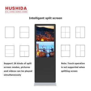 China HUSHIDA 42 Inch Infrared Touch Screen Display 10 Points 350-500cd/㎡ Brightness on sale