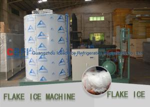 China High Efficiency Automatic Snowflake Ice Machine / Commercial Flake Ice Maker on sale