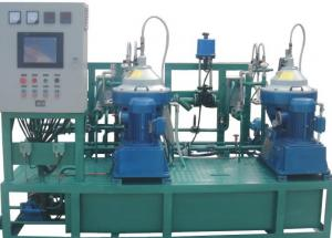 China 4000 L/H Heavy Oil Purification Systems Filter Separator CCS BV Certification on sale