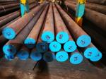 Hot Rolled Hot forged High Speed Steel Bar SKH2/1.3355/T1 for cutting tools