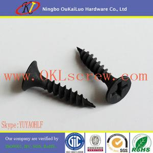 China Black Phosphated Coarse Thread Phillips Bugle Head Drywall Screws on sale
