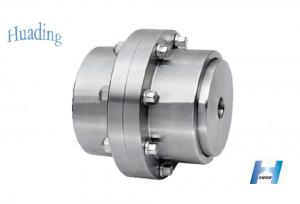 China CL Type Gear Coupling on sale