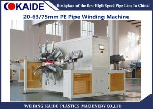 China 16-32mm LDPE Pipe Winder , Two Side Design PE Pipe Winding Machine on sale
