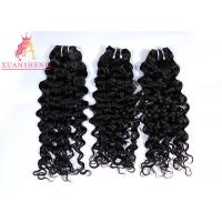 Virgin Brazilian Curly Human Cuticle Aligned Hair Extensions 100G Bundles