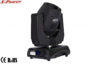 China 132W 2R Moving Head Beam Light , Rgb Disco Light In Carton / Flight Case   XMH-132 on sale