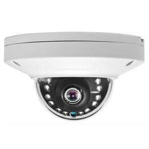 China 2.0Mp WDR CMOS HD Mini Network Dome Camera on sale