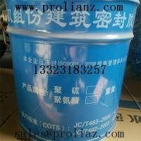 High Performance Polyurethane Sealant  of black (made in China)