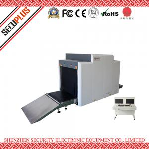 China 32mm Steel Penetration X Ray Baggage Screening Equipment 40AWG Wire Resolution on sale