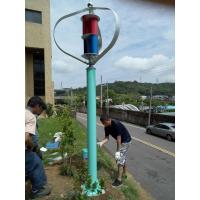 300W12V/24V maglev wind turbine with low wind speed rotation without noisy and vibration