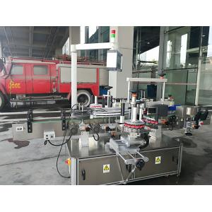 China PLC Control Automatic Labeling Machine For Flat Jar & Bottles on sale