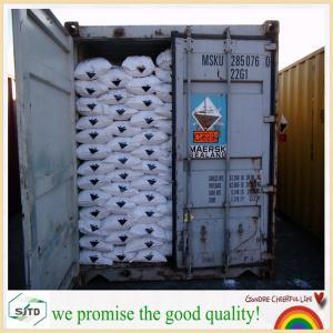 China Best price High quality 2,2-Dimethyl-1,3-propanediol 99% 126-30-7 on sale