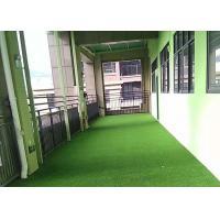 PP + PE Fake Grass For Balcony 18900 Stitches / ㎡ Density Anti UV 5 - 8 Years