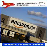 Freight Forwarder Bond Door to door dropshipping rates from china to usa amazon fba warehouse