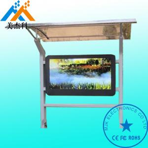 China Android 3288A 65 Inch Wall Mounted Digital Signage Outdoor For Exhibition Hall on sale