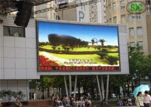 China Horizontal 120° Viewing Angle tri color Outdoor LED Video Display Billboards / LED sign panels on sale