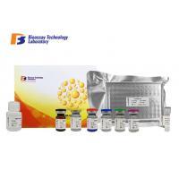 Porcine A1-Acid Glycoprotein Sandwich Test Kit High Specificity A1-AGP ELISA Assay kit