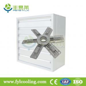 China FYL poultry house exhaust fan/ blower fan/ ventilation fan impeller on sale
