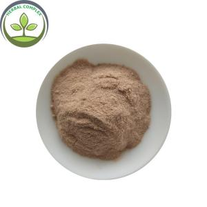 China Acerola Cherry Juice Powder buy  best driedAcerola Cherr powder health benefits supplement natuare vitam C on sale