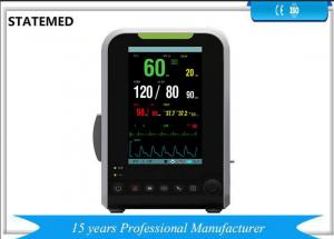 China 7 Inch  Mobile Multi Parameter Patient Monitor With High Definition LCD Screen on sale