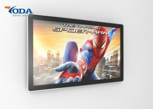 China TFT Type Touch Screen Advertising Displays With External 3G USB Dongle on sale