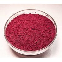 Natural Red Yeast Rice Monacolin K 5.0%  No citrinin Fermented , lovastatin