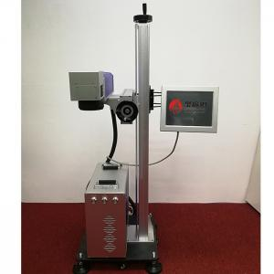 China JGH-103F Co2 Flying Laser Engraving Machine Secure an Excellent Quality on sale