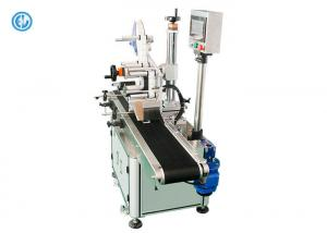 China Chocolate Box Sticker Labeling Machine Automatic Shutdown Stable Labeling Accuracy on sale