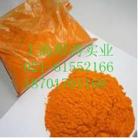99% CAS:83-88-5 vitamin B2 (riboflavin) nutrient fortifier Yellow to orange yellow crystalline powder
