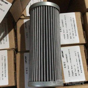 Filtration Point Replacement for Taisei Kogyo P-G-UL-12A-50UW