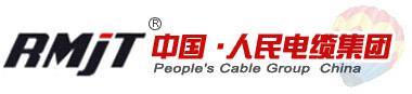 China Building wires manufacturer