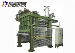 China PLC English Touch Screen Styrofoam Molding Machine For Producing Foam Beads on sale