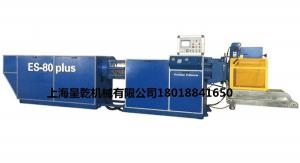 China Rubber Preformer Machine ES-80P for shoe soles on sale