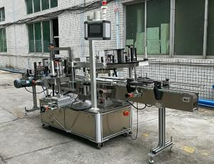 China Automatic Self Adhesive Labeling Machine Sticker three labels 250BS/min Production speed on sale