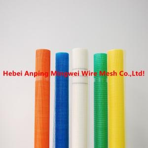 China PTFE coated fiberglass open mesh Conveyor Belt with cord on sale