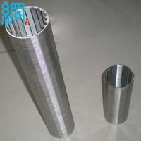 Wedge Wire Wrap Screen Pipes (ISO9001 Factory)