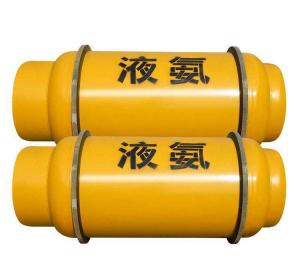 China R717 Industrial Ammonia Refrigeration 99.98% Purity Replace R134A And R410A on sale